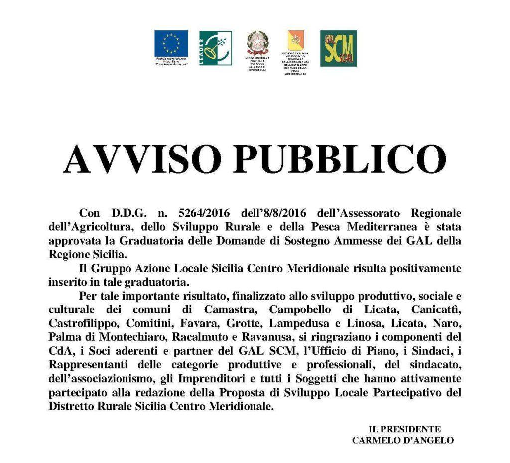 AVVISO DI PROSSIMA PUBBLICAZIONE DI BANDI